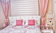 Yatak Odası Perdesi Nasıl Olmalı?